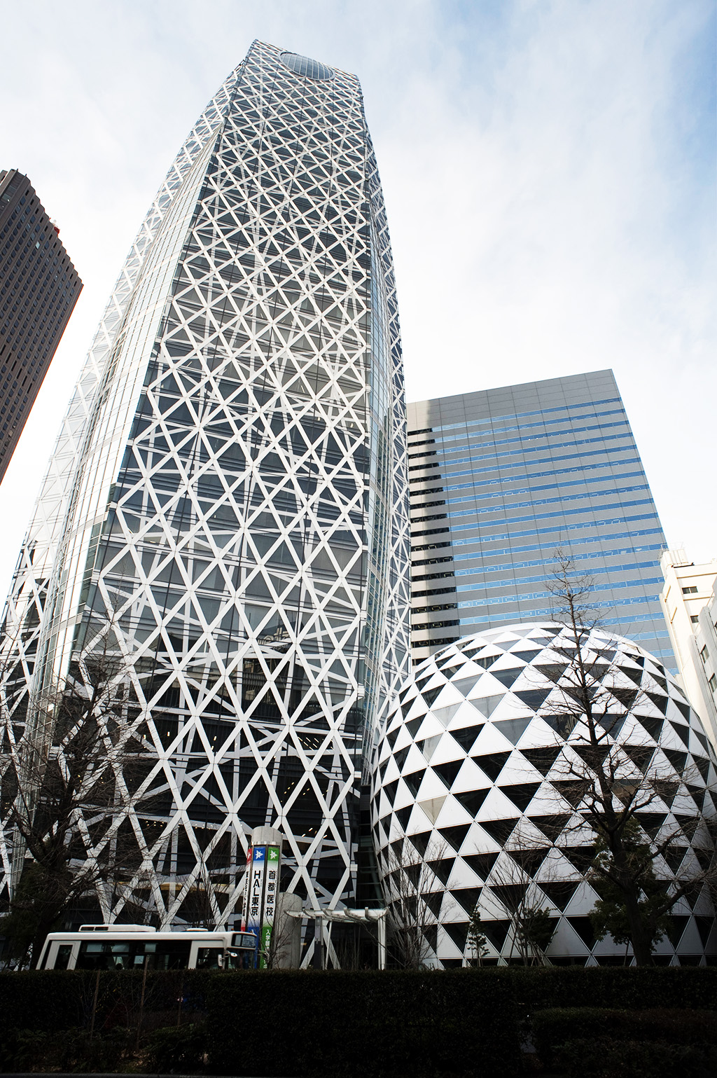 Shinjuku modern offices